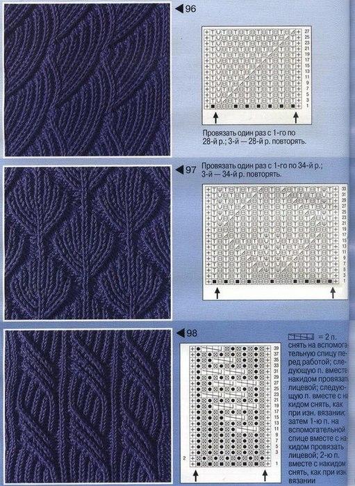 Zvlf6n8aPu4 (511x700, 132Kb)