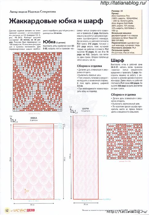 p0013 copy (486x700, 293Kb)