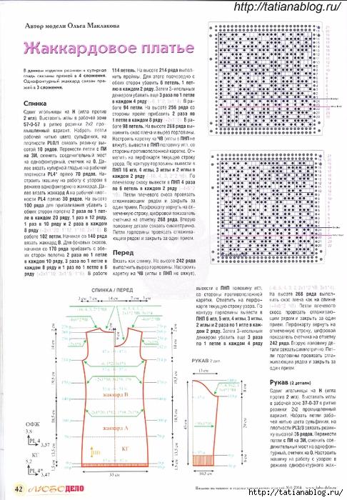 p0043 copy (486x700, 290Kb)