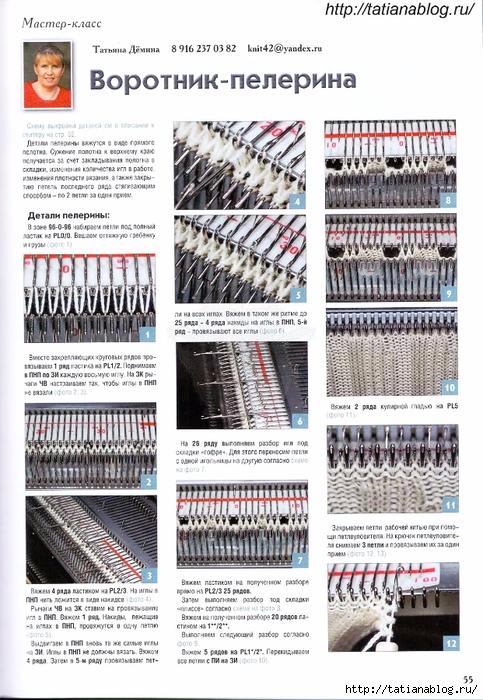 p0056 copy (483x700, 322Kb)