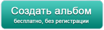 01 (357x104, 26Kb)