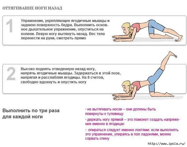 "alt=""Дыхательная гимнастика для похудения""/2835299_Dihatelnaya_gimnastika_Bodifleks_2 (600x471, 131Kb)"