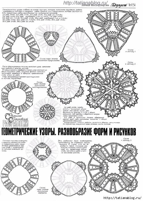 p0081 copy (499x700, 360Kb)