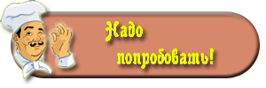 4734908_125677222_26439101_1_ (300x100, 26Kb)