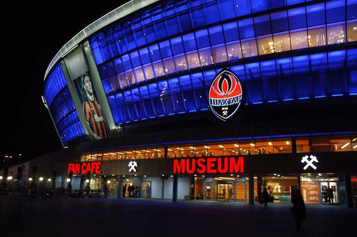 donbass-arena.003 (700x465, 332Kb)