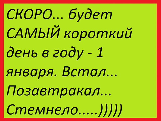 3416556_image (640x480, 95Kb)