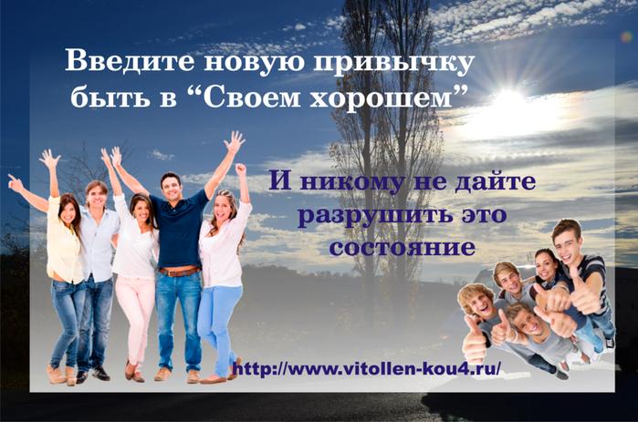 Otkrytka_psiholog_Elena_Terenteva (700x463, 509Kb)