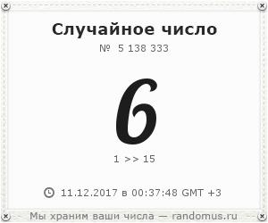 5138333 (300x250, 26Kb)