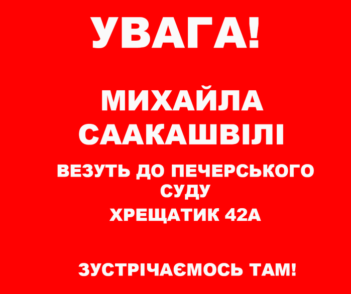 25158394_1777971812233192_3876317311613045710_n (700x586, 65Kb)