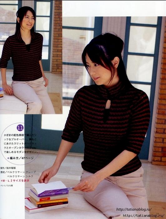 блузка крючком японская схема/3071837_011_copy (532x700, 294Kb)