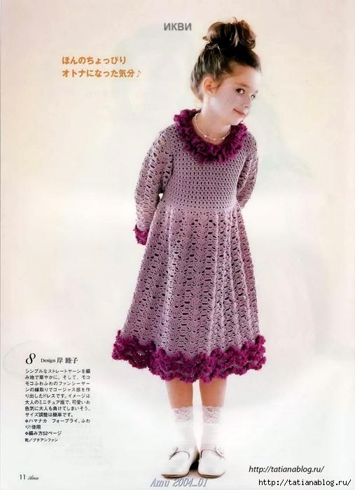 японский журнал крючок/3071837_Amu_2004_01_Page_011_copy (507x700, 225Kb)