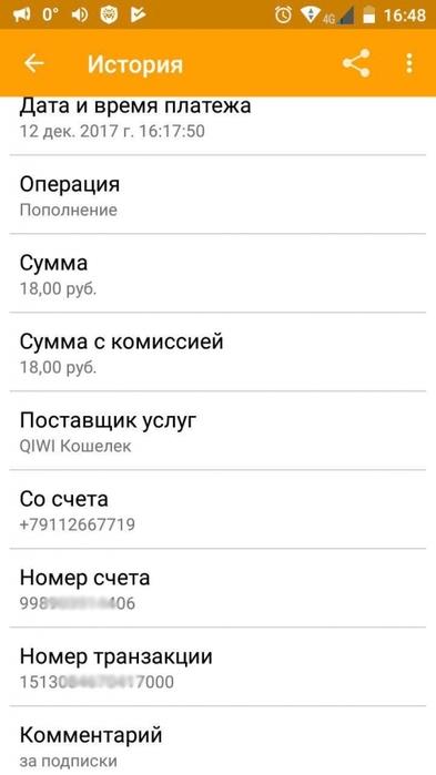 AffBot | Выплата 18,00 рублей./3324669_1800 (393x700, 91Kb)