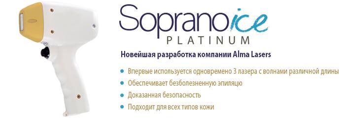1868538_sopranoheader1 (700x243, 92Kb)