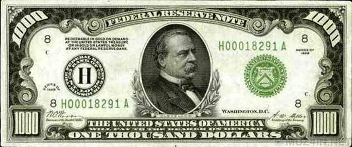 Как выглядят 10 устаревших банкнот и монет США