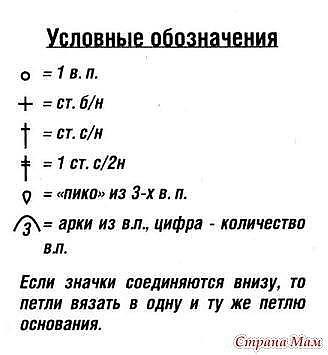 3736841_image127 (328x355, 23Kb)