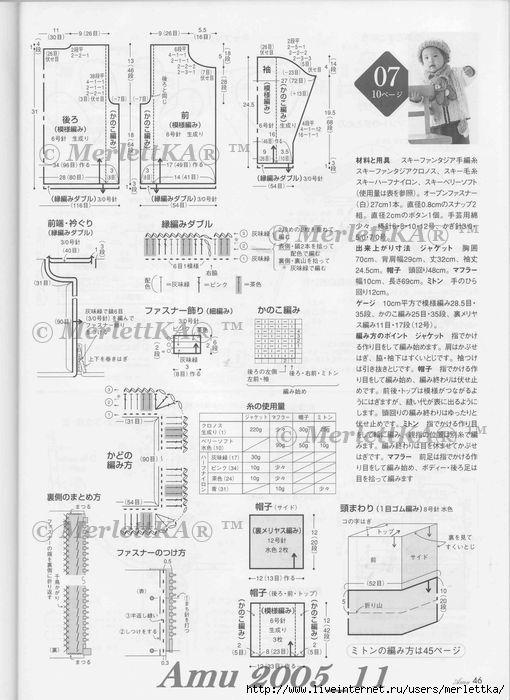 ам (42) (510x700, 190Kb)