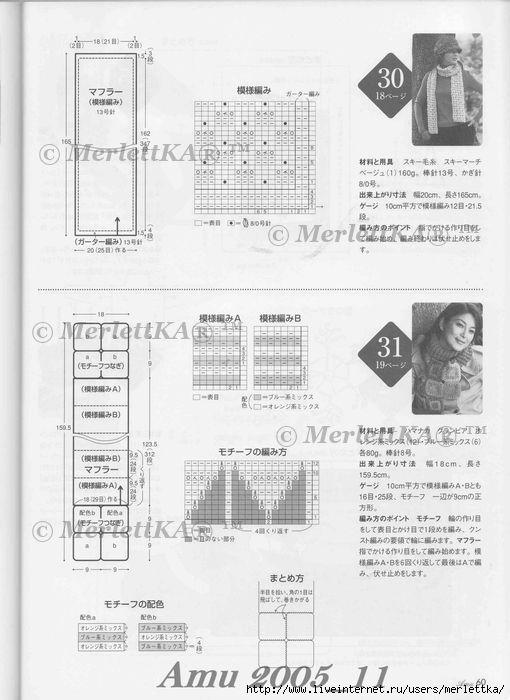 ам (56) (510x700, 157Kb)