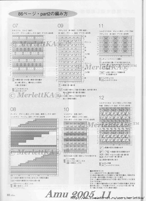 ам (72) (511x700, 203Kb)