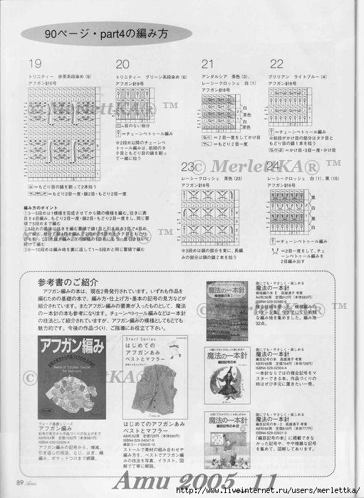 ам (76) (511x700, 201Kb)