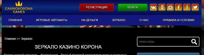 Фриспины за регистрацию в онлайн казино Украины без