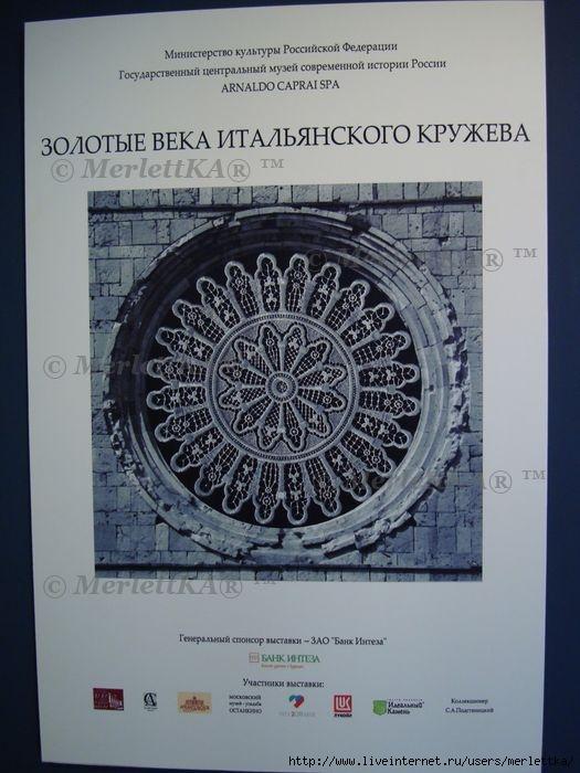 РёС' (5) (525x700, 181Kb)