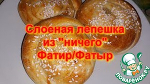 2201126_14781nothumb500 (300x168, 64Kb)