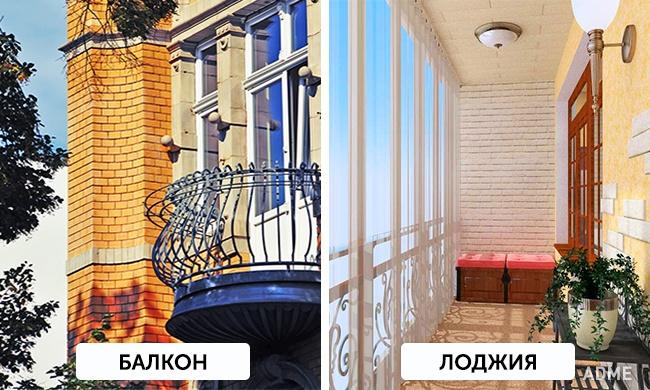 Без заголовка. обсуждение на liveinternet - российский серви.