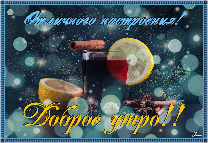 Drinks_Lemons_Cinnamon_508361 (700x483, 504Kb)