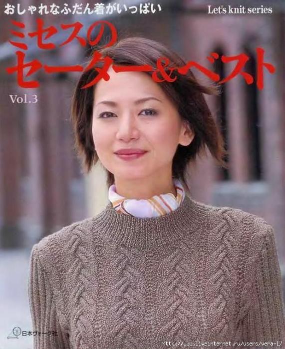 Let's knit series 03 sp_1 (571x700, 295Kb)