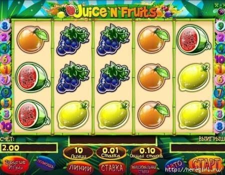1469106660_juicenfruits-slot-1 (450x350, 136Kb)