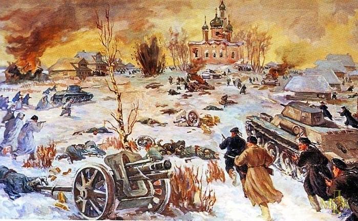 Наступление Советской Армии под Москвой. Было ли оно победным на самом деле?