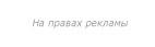4403711_Bez_imeni111 (142x43, 11Kb)