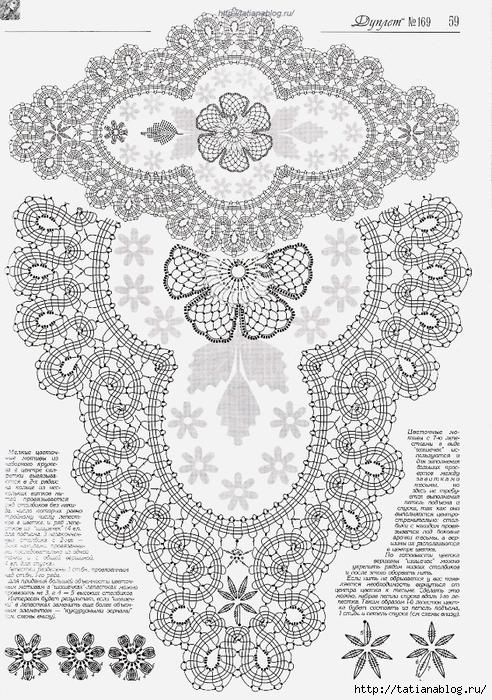 Page_00069 copy (492x700, 363Kb)
