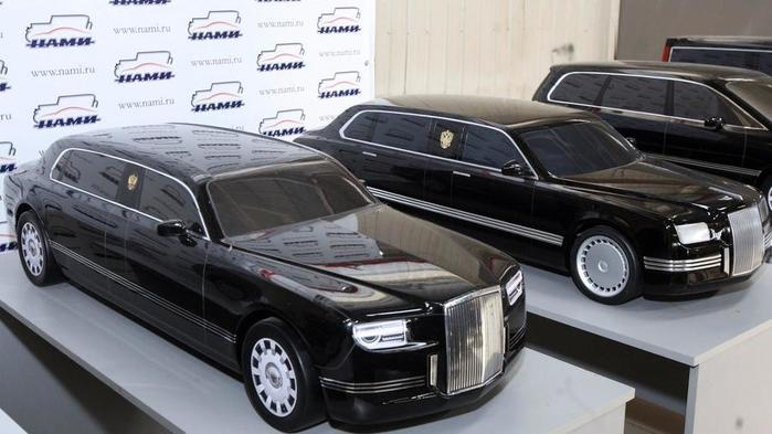 Российские машины для президента передали ФСО