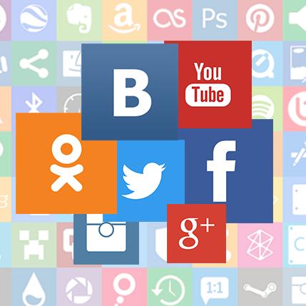 ТОП-5 сайтов для раскрутки в социальных сетях