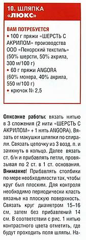 74234745_p0014__kopiya (169x471, 115Kb)