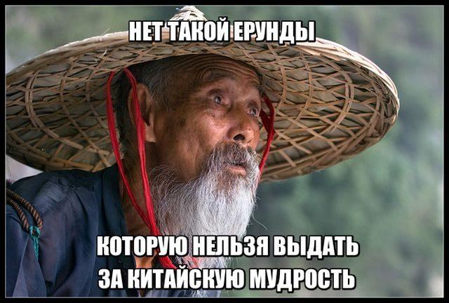 мудрость (640x432, 62Kb)