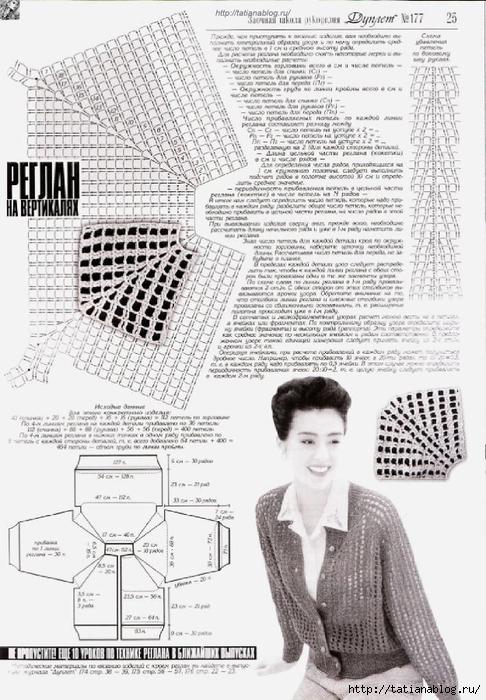 Page_00035 copy (486x700, 283Kb)