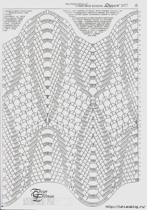 Page_00059 copy (490x700, 371Kb)