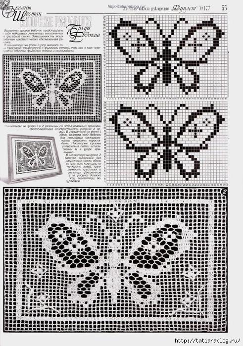 Page_00065 copy (491x700, 391Kb)