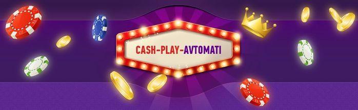 Игровые автоматы с выводом реальных денег онлайн (700x215, 22Kb)