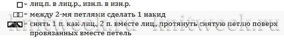 6226115_1f7c (573x94, 12Kb)