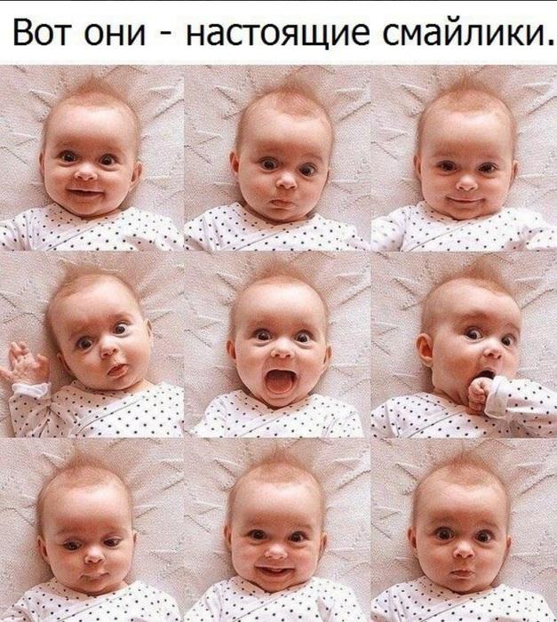 смешные картинки о детях