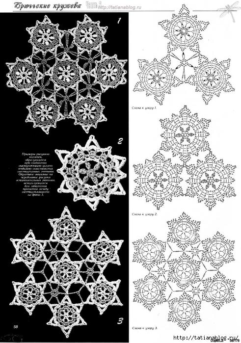 p0110 copy (491x700, 279Kb)