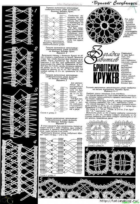 p0145 copy (480x700, 343Kb)