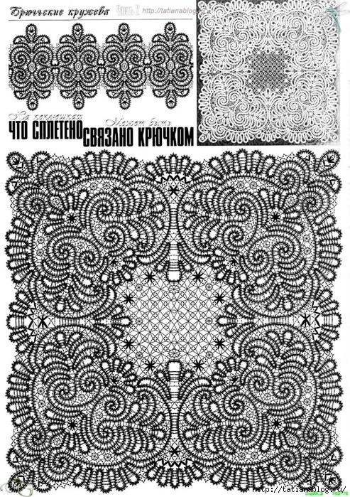 p0214 copy (493x700, 441Kb)