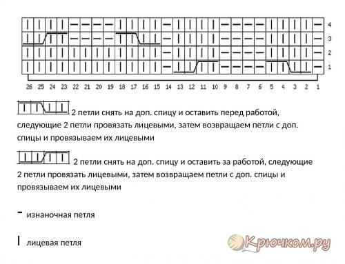 3424885_shemajenskayashapkasojgytami500x383 (500x383, 35Kb)