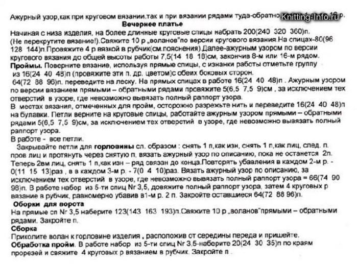 1731800_45236474b (699x517, 199Kb)