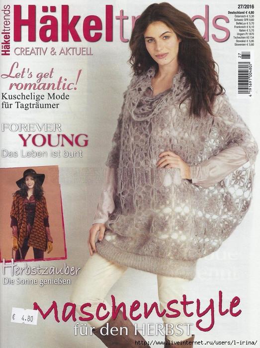 Европейские журналы по вязанию i 149