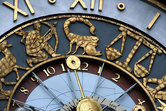 Подарки для астрологов 14